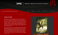 Xinhua Media Entertainment